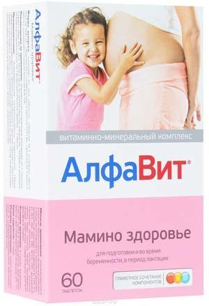 Таблетки от давления повышенного во время беременности