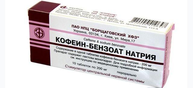 Таблетки от повышенного давления для молодых людей