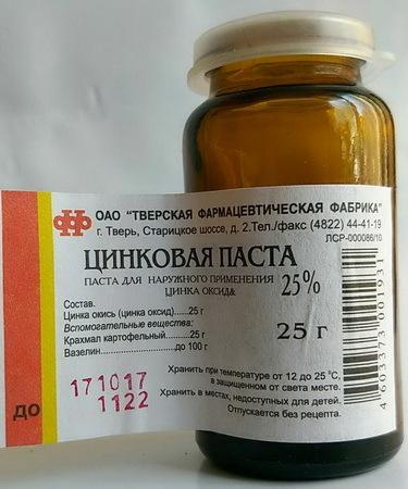 Противогрибковые препараты для приема внутрь при себорейном дерматите