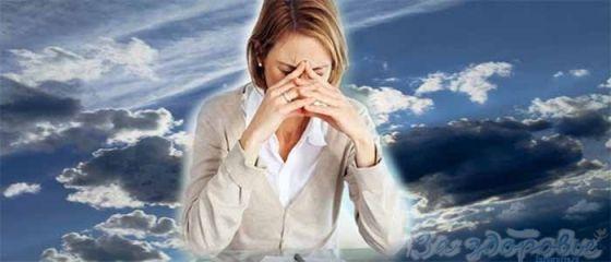 Что делать при повышенном атмосферном давлении и головной боли?