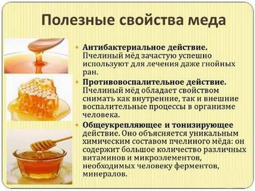 Рецепт от кашля из редьки