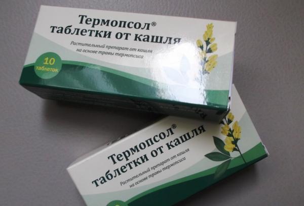 Таблетки от кашля термопсис ланцетный