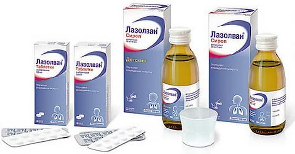 Лазолван таблетки при сухом кашле