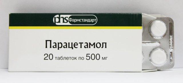 Таблетки от повышенного внутричерепного давления у взрослых