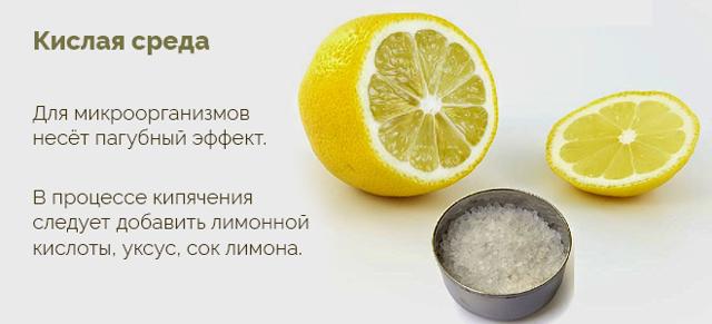 Какие ингредиенты помогут убить ботулизм