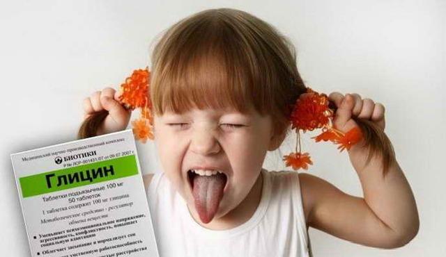 Повышенное внутричерепное давление у ребенка 5 лет как лечить