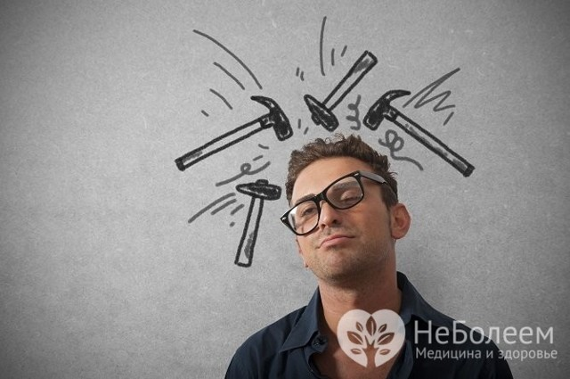 Признаки повышенного давления у человека симптомы лечение