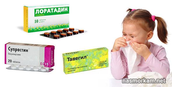 У ребенка сухой поверхностный кашель