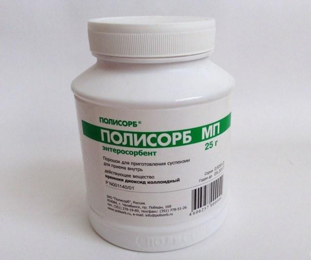 Полифепан или полисорб что лучше при дерматите