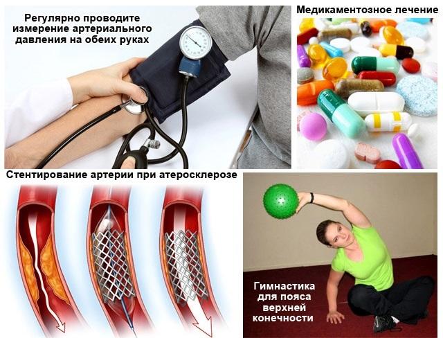Почему на левой руке повышенное давление а на правой пониженное?
