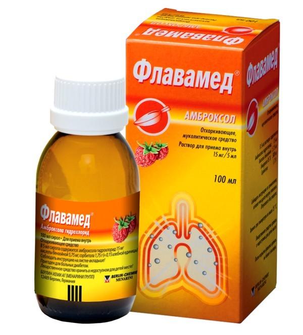 У ребенка 3 месяца кашель и сопли без температуры чем лечить