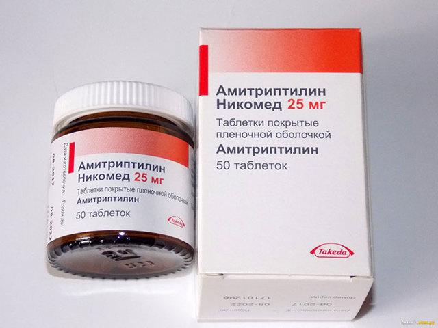 Опасное сочетание амитриптилина и этилового спирта