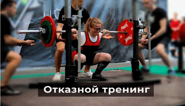 Что делать, если отказала кивательная мышца