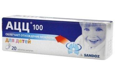От сухого кашля ребенку лекарства