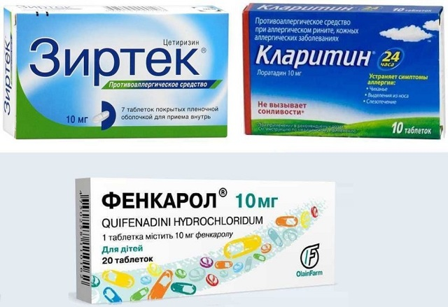 Какие антигистаминные препараты лучше для ребенка при атопическом дерматите?