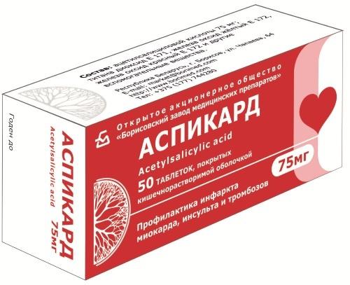 Препараты для разжижения крови после 50 лет при повышенном давлении