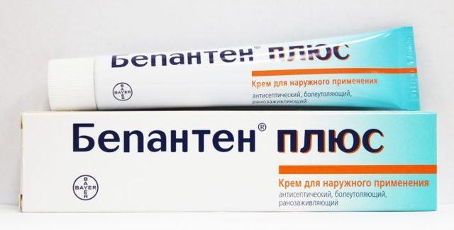 Мустела крем от дерматита для детей не гормональный