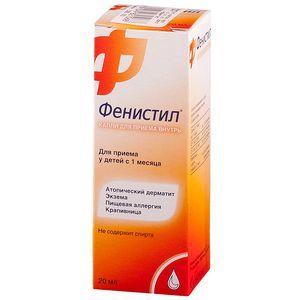 Атопический дерматит на голове лечение у взрослых крема мази