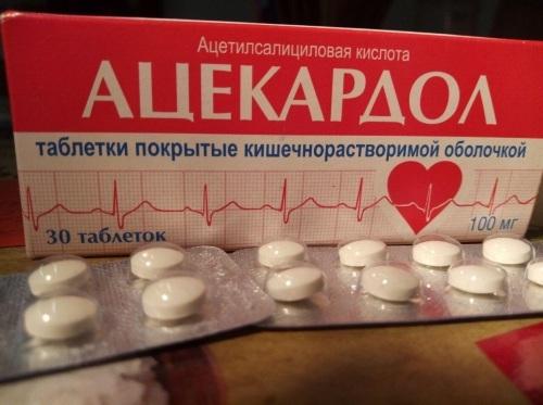 Препараты для разжижения крови пожилым людям при повышенном давлении