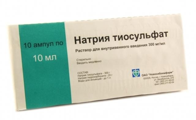 Тиосульфат натрия при атопическом дерматите у детей