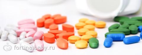 Витамины для детей с 1 года для иммунитета в сиропе