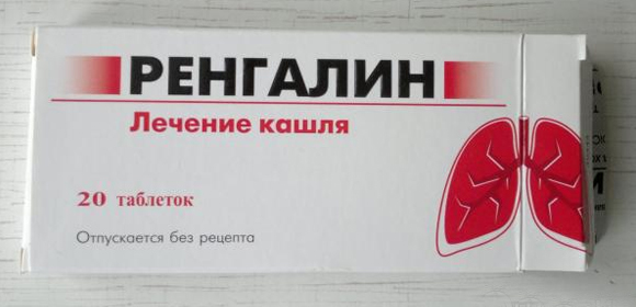 Ренгалин лекарство от кашля применение