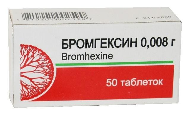 При сухом кашле можно бромгексин