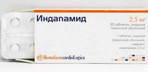 Таблетки от давления повышенного при беременности список по неделям таблица
