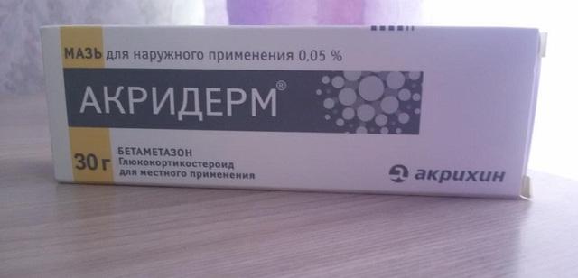 Акридерм гк препарат для лечения дерматитов экзем микозов