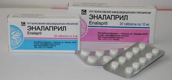 Таблетки от давления повышенного длительного действия для пожилых список