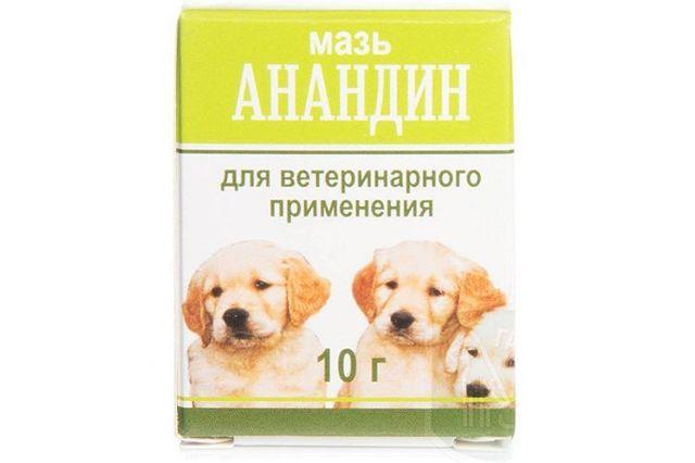 Капли в нос для собак анандин влияет ли на иммунитет