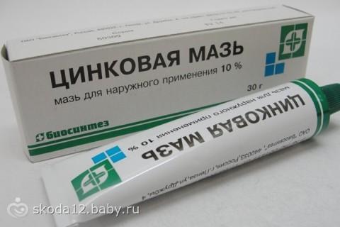 Цинокап при атопическом дерматите у детей