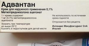 Адвантан мазь или крем при атопическом дерматите
