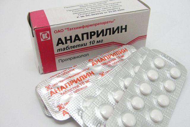 Таблетки от давления повышенного под язык как скорая помощь