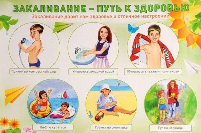 Как закалять ребенка 5 лет со слабым иммунитетом комаровский?