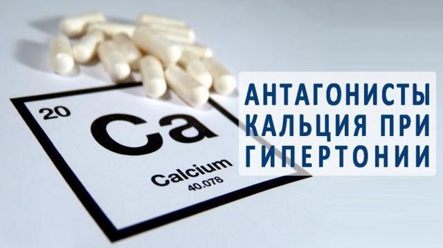 Препараты от повышенного давления для пожилых людей без побочных эффектов