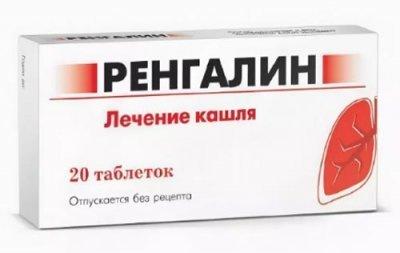 От кашля взрослым таблетки отхаркивающие