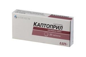 Таблетки от давления повышенного каптоприл инструкция по применению