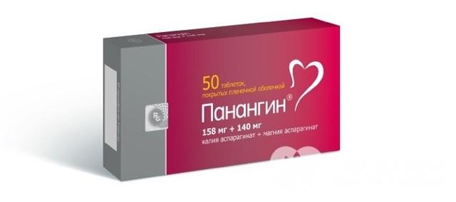 Лекарство от повышенного нижнего давления без побочных эффектов