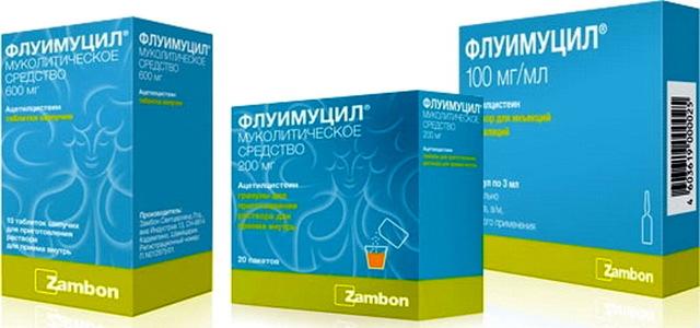 Флуимуцил таблетки от кашля инструкция