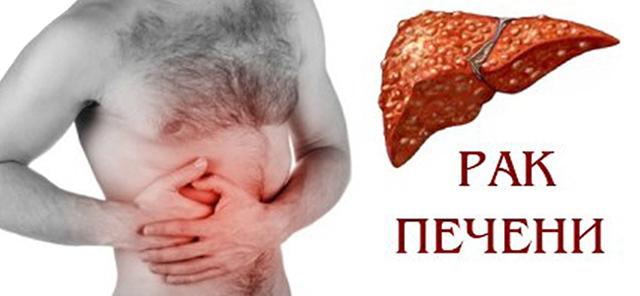 Болит после кашля правый бок