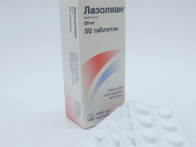 Лазолван при сухом кашле таблетки