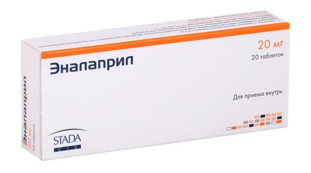 Какие таблетки пить от повышенного давления в пожилом возрасте?