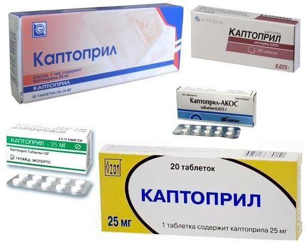 Самые эффективные таблетки от давления повышенного при сахарном диабете