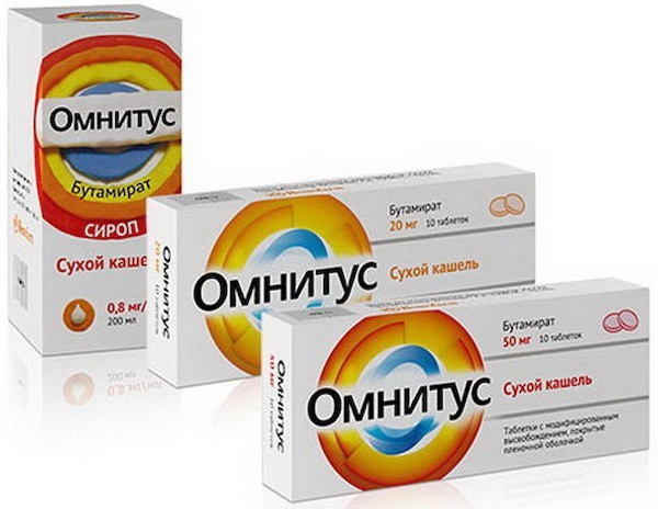 Лекарство от сухого кашля омнитус