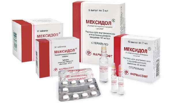 Можно ли колоть мексидол при повышенном давлении?