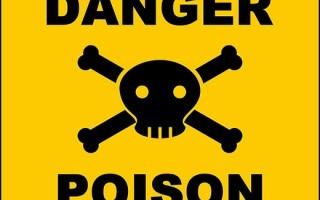 Классы опасности токсических веществ