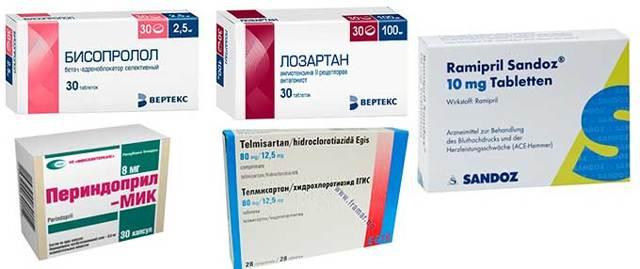 Таблетки от давления без кашля