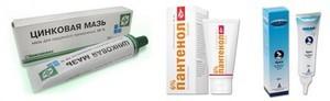 Мазь календулы при атопическом дерматите у детей