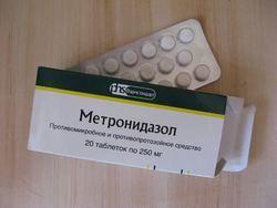 Трихопол при периоральном дерматите как принимать